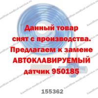 Упаковка датчиков потока, для взрослых и детей, многоразовые, 10 шт.