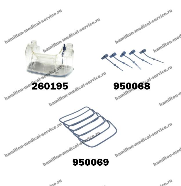 Резервуар увлажнителя дыхательной смеси ИВЛ HAMILTON-H900 (HC322-A) и комплектующие