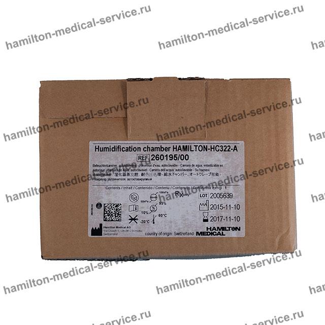 HAMILTON-HC322-A, водный резервуар для увлажнителя HAMILTON-H900