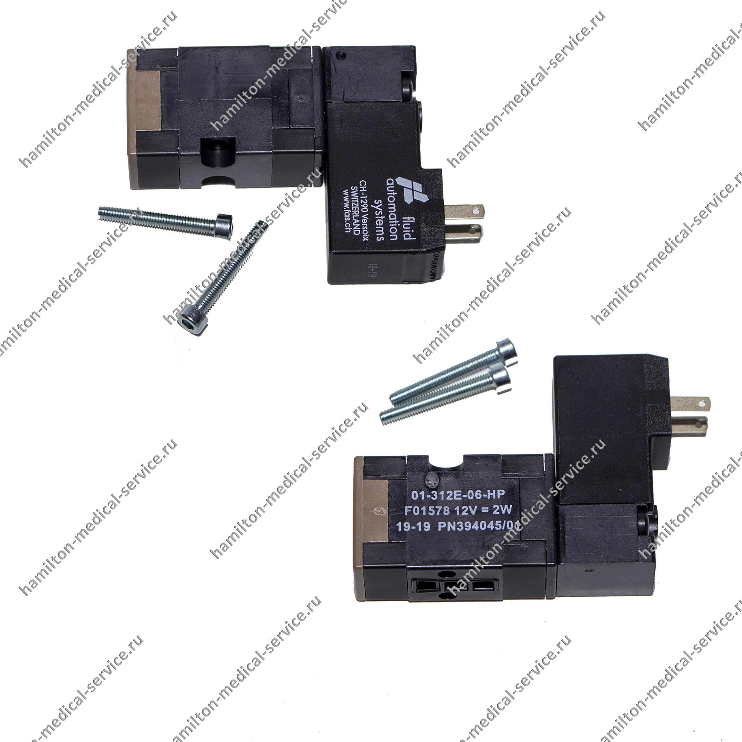 Клапан блока смесителя для ИВЛ Рафаэль (Raphael), 1 шт.
