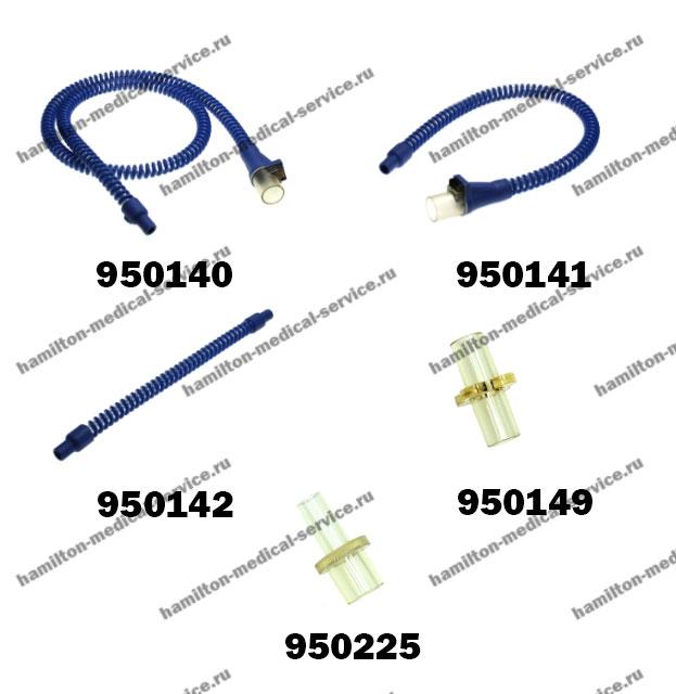 Трубка (вдоха) дыхательного контура увлажнителя HAMILTON-BC8010-A и коннектор
