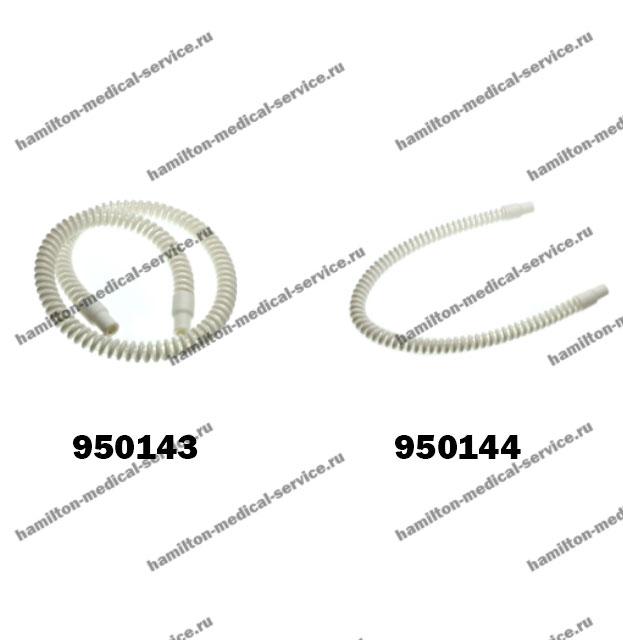 Трубка (выдоха) дыхательного контура ИВЛ (HAMILTON- BC8010-A)