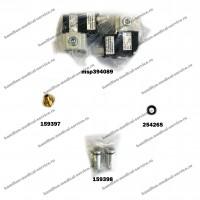 Клапан блока смесителя ИВЛ с комплектующими (2шт./уп.)