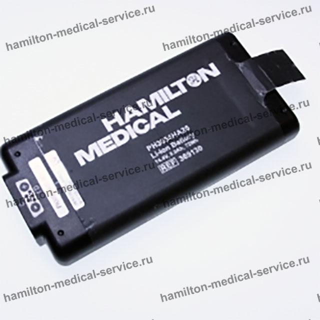 Аккумуляторная батарея для ИВЛ Hamilton C6