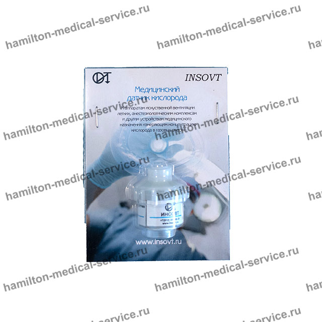 Датчик кислорода для аппаратов ИВЛ, Insoft